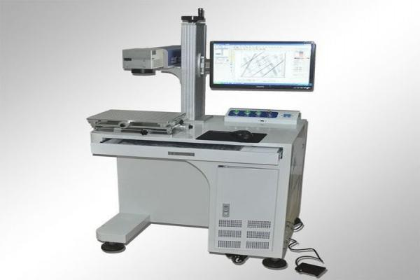 Image result for The Medical Laser Machine