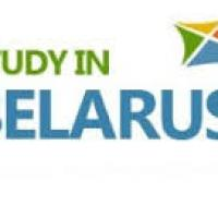 Study in Belarus with temporary