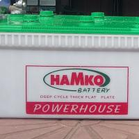 Hamko IPS BATTERY 200 AH