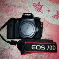 Canon 70D up for sell