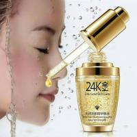 BIOAQUA 24K Gold Skin Care Original