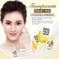 BIOAQUA Egg Face Mask Original