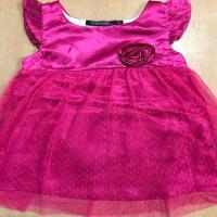 Original George Baby Girls Party Frock