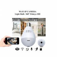 Wifi IP Camera Spy IR Light Bulb